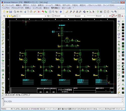 BJ-Electrical 2019 から 2021 へのバージョンアップ