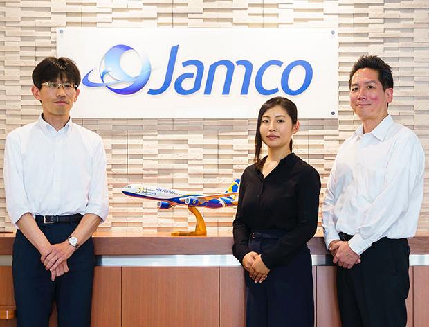 ジャムコ株式会社