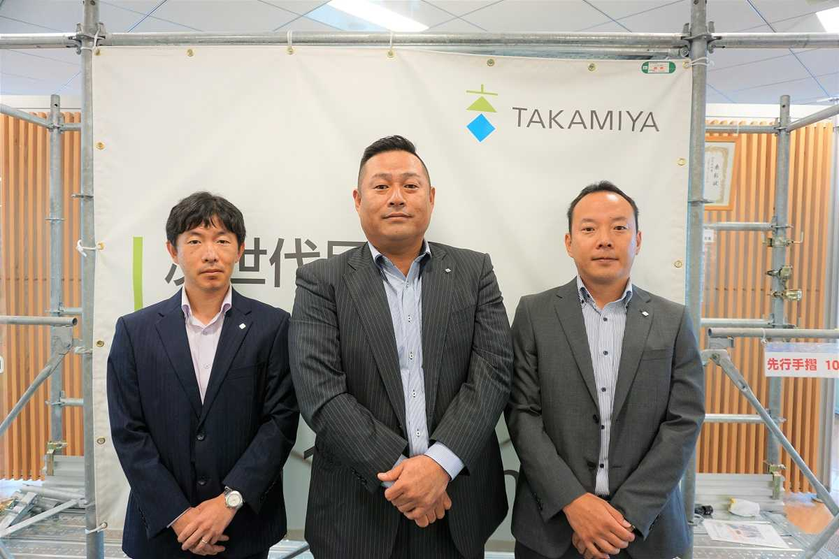 株式会社タカミヤ
