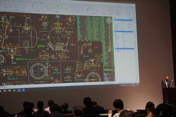 「BricsCAD V20」の新機能を紹介する講演も行われた