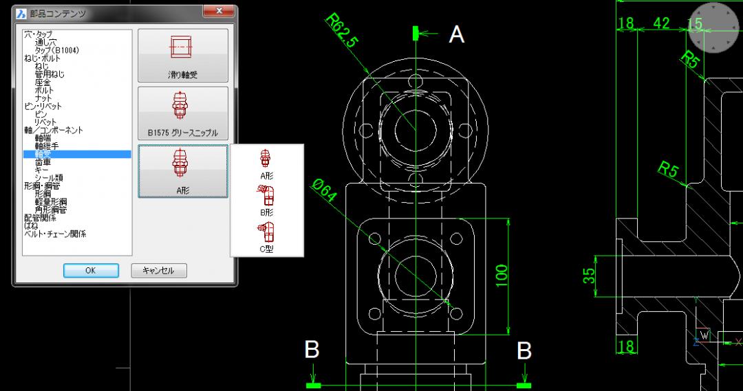 BJ-MechaTool Pro画面