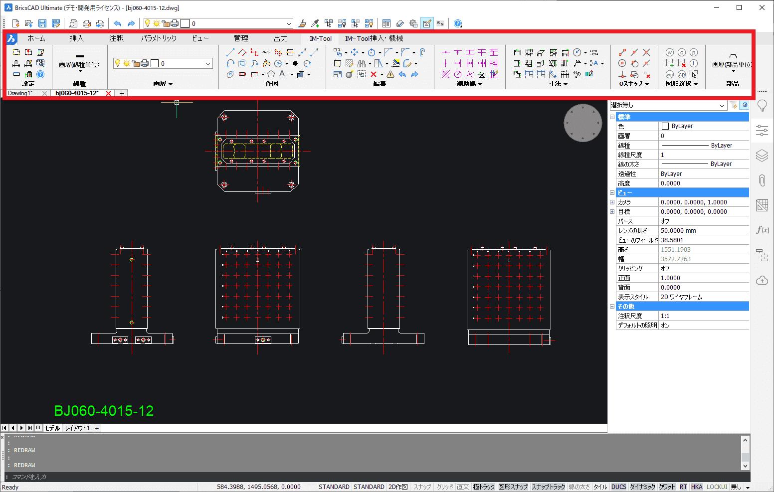 IM-Tool/BC