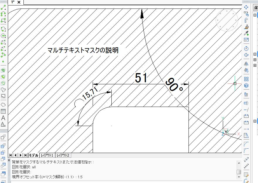 寸法マルチテキストマスクツール(BJ_Backgroundmask)